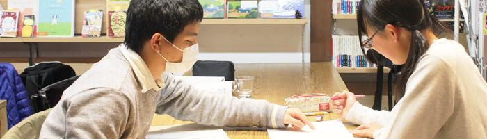 学習支援さたけ教室01