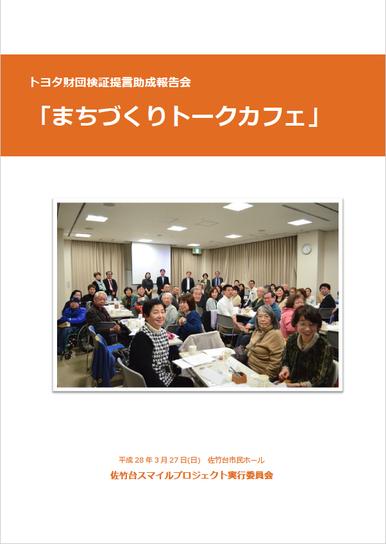 PDF1.8MB